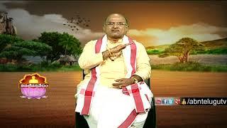 Garikapati Narasimha Rao About Present Education System | Nava jeevana Vedam