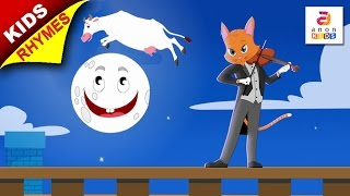 Hey Diddle Diddle Nursery Rhyme | Nursery Rhymes Songs With Lyrics And Action | Rhymes For Children