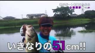 『彼がボートを降りたなら』 小森嗣彦編Vol.1