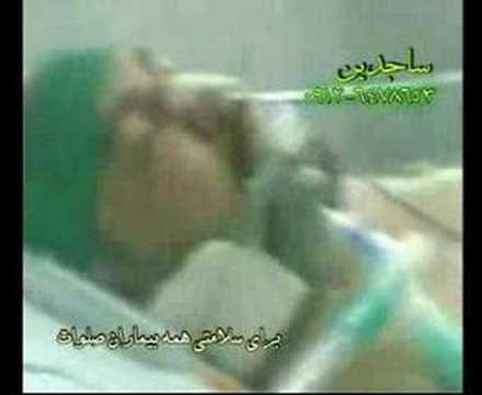 Seyyed javad zakir in hospital bed