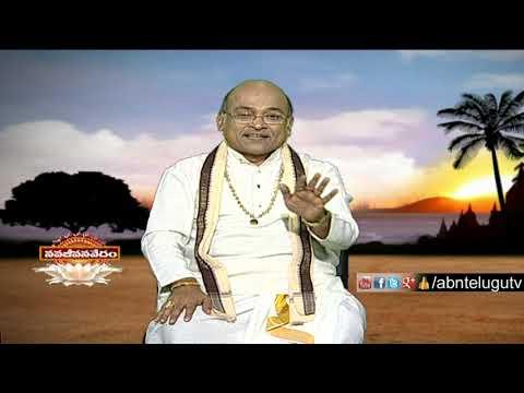 Garikapati Narasimha Rao About Brahmins | Nava jeevana Vedam