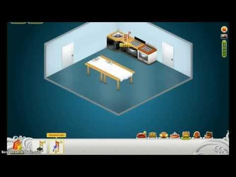 Как в аватарии создать механическую комнату