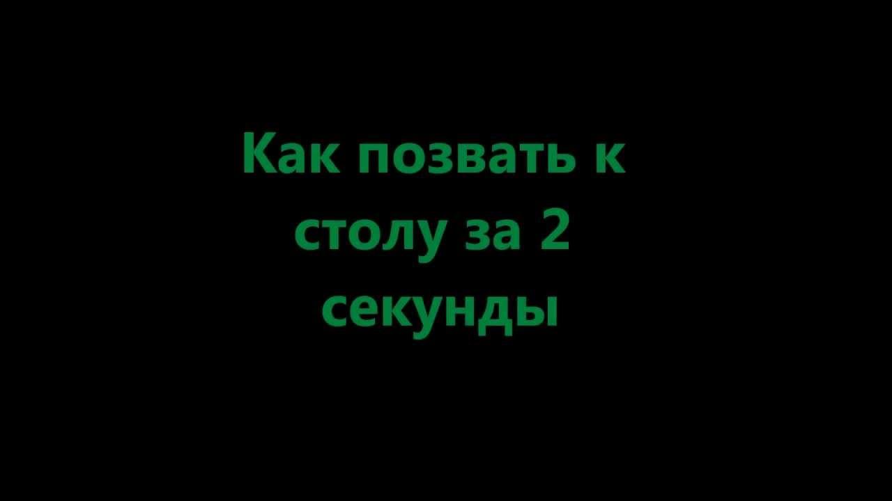 2 секунды  wiki