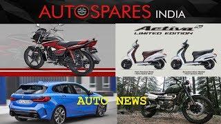 📰 Auto News #3