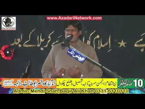 Zakir Ghulam Bhatti Kamalia || Majlis 10 Safar 2017 Dullha Chakwal ||