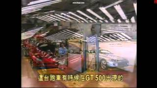 Last Day of Toyota Supra production in 2002