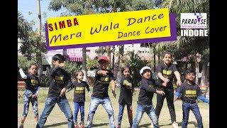 SIMBA | Mera Wala Dance | Dance Cover