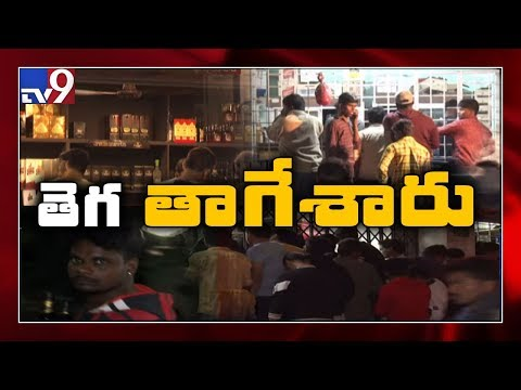 Record sales of alcohol in Telangana - TV9
