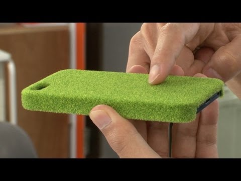 Shibaful lush lawn iPhone case puts Yoyogi Park in your pocket  #DigInfo