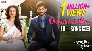 Obhimani Mon (Full Video) | Prem Ki Bujhini | Om | Subhashree | Latest Bengali Song 2016