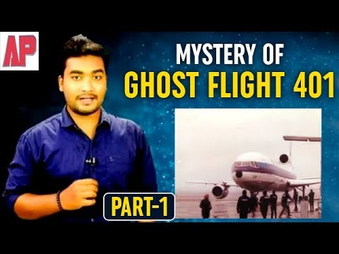 Mystery of A Ghost Flight 401 in Telugu | Part 1 | Unknown Facts About Flight 401 | Arjun Palwai