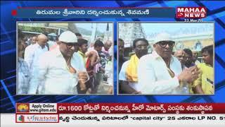 Drums Sivamani Visits  At Tirumala Tirupati
