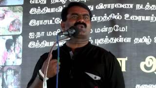 Director Seeman Teasing Subramanian Swamy – Total Damage – RedPix24x7