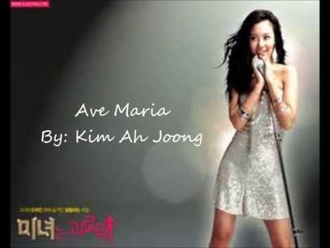 Ave Maria by: Kim Ah Joong (with lyrics)
