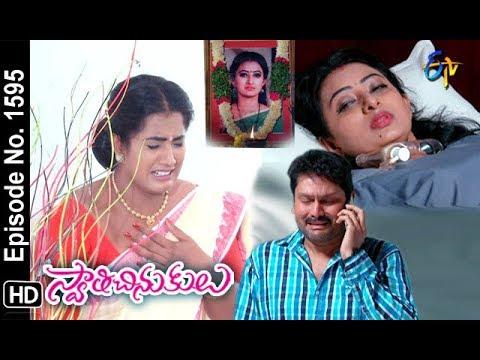 Swathi Chinukulu   12th October 2018   Full Episode No 1595   ETV Telugu