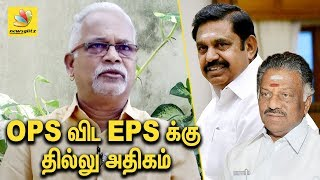 Charu Niveditha Interview | Tamilnadu Political