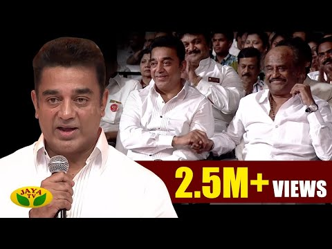 Padmashree Kamal Hassan In 100 Year Indian Cinema Celebration