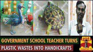 waste plastic bottle handy crafts