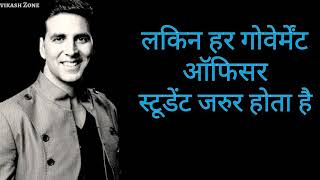 Attitude Akshay Kumar whatsapp status motivational status ,best whatsapp status shayari poem