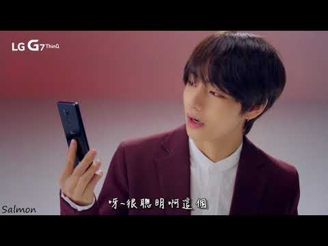 [中字]LG G7 ThinQ: Main TVC with BTS (Long Ver.)