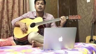 Sona Bondhu Vuilo Na Amare (Lyrics and Guitar Chord)