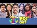 Fun Bucket | 193rd Episode | Funny Videos | Telugu Comedy Web Series | Harsha Annavarapu | TeluguOne thumbnail