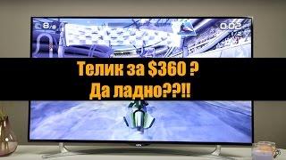 LETV X3-43 FHD: крутой телевизор всего за $360
