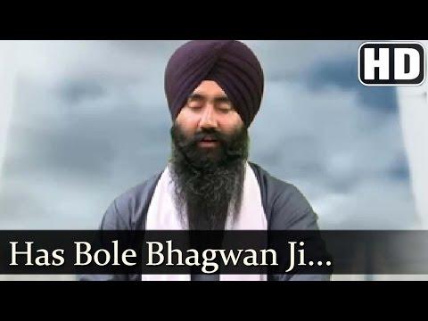 Has Bole Bhagwan Ji - Bhai Gurdev Singh Ji (Hazuri Ragi Sri Darbar Sahib)