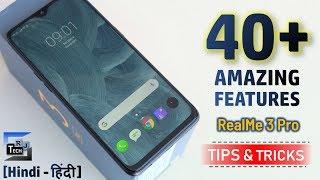 RealMe 3 Pro Tips & Tricks | 40+ Special Features - TechRJ