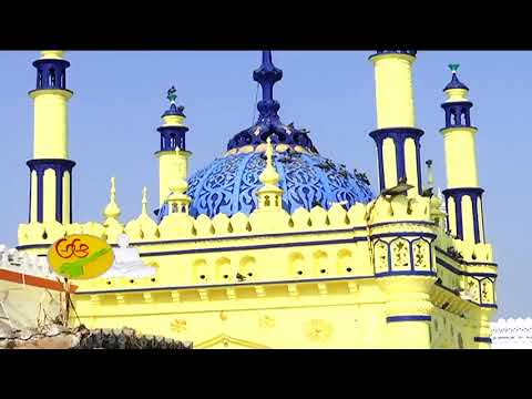AP Tourism | Beauty of Kadapa | Ameenpur dargah | Day 1