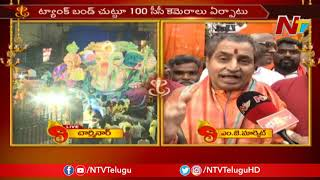 Madugula Nagaphani Sharma Speech On Ganesh Nimajjanam At Hyderabad | NTV