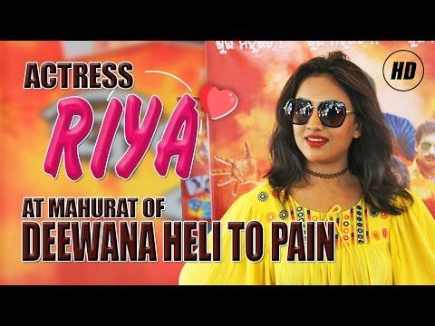 Odia Actress Riya in Odia Movie Deewana Heli To Pain 2017 Mahurat