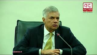 PM Ranil Wickremesinghe speaks to media after defeat of no-confidence motion