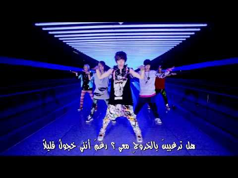 Teen Top - Be Ma Girl (arabic Sub) video