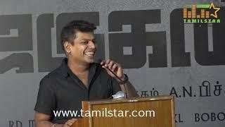 Jarugandi Press Meet