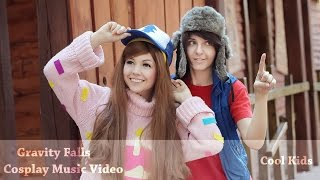 [CMV] Gravity Falls | Cool Kids