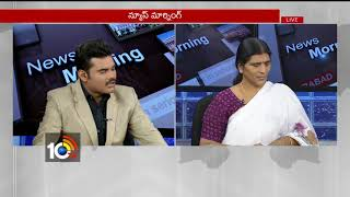 'హోదా'..చర్చలో నేతల సవాళ్లు..| News Morning Discussion On AP Special Status | #LaxmiParvathi