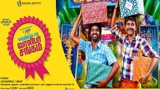 Varuthapadatha Valibar Sangam-Introduction Song