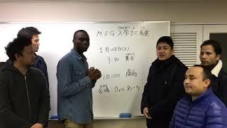 1/28(火)留学生名古屋入試 在校生によるネパール語バージョン★