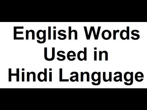 English Words Used Hindi Language 1