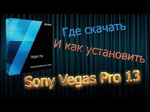 Как сделать субтитры в sony vegas pro 13