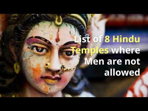 Temples where Men are NOT Allowed in India