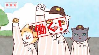 Hataraku Onii-san! video 1