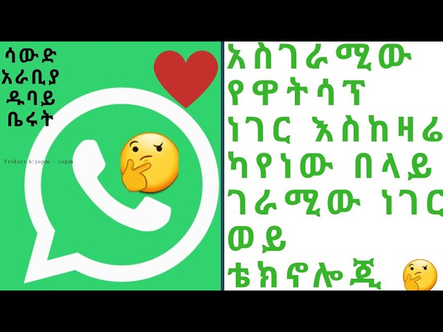 New Info About Whatsapp