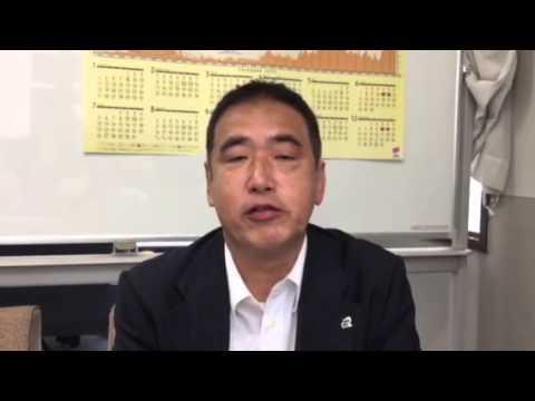 【相場展望】注目のディフェンシブ銘柄=中西文行