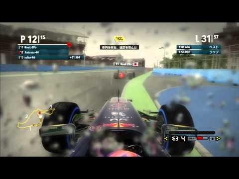 F1 2012 MGT cup  S4  class1  ヨーロッパGP あおたま視点