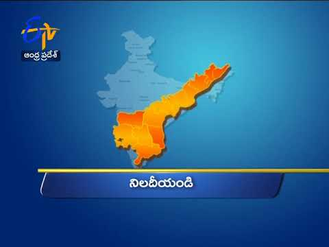Andhra Pradesh | 20th July 2018 | Ghantaravam | 9 AM | News Headlines