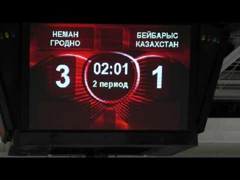 2017 08 05 Неман Бейбарыс 4 3 голы
