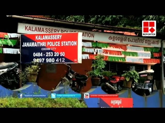 Vigilance case against Kavitha Pillai