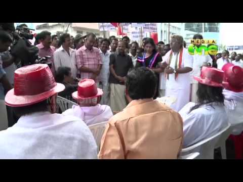 Ldf Rappakal Protest End video